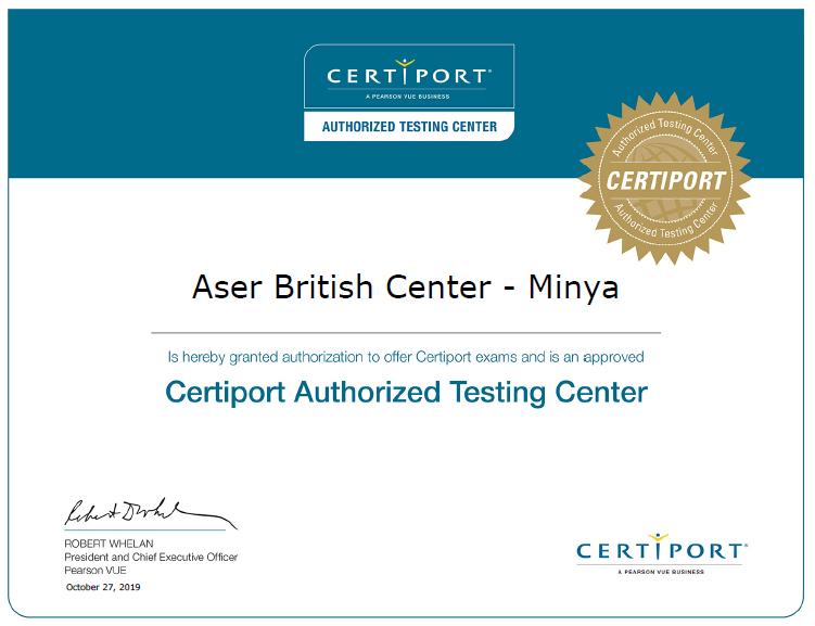 centre certificate